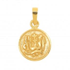 Indian/Asian Allah Pendant (Pre-Owned)