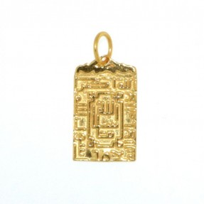 22ct Indian/Asian Gold Mashallah Kalma Tayyaba Ayatul Kursi Pendant