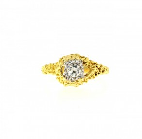 English Ring (Pre-Owned)