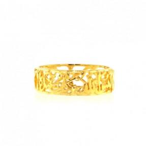 22ct Gold Alaisallah Ring-Band