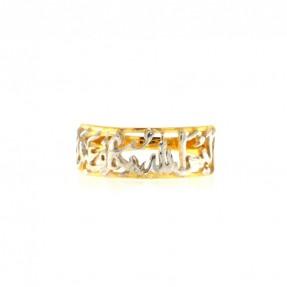 22ct Gold Alaisallah Ring