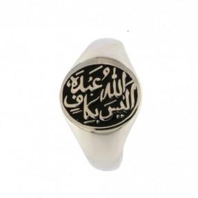 Stainless Steel Alaisallah Ring