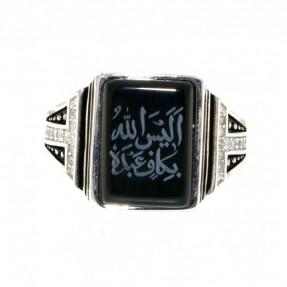 Carnelian Onyx Alaisallah Ring