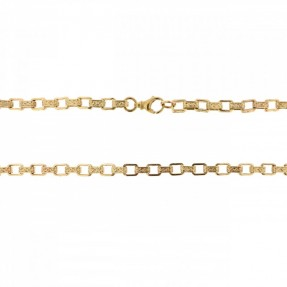 English Belcher Chain (Pre-Owned)