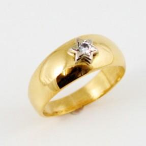 Lucky Star Diamond Ring