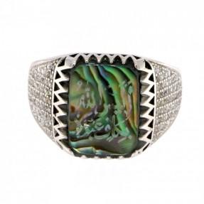 Onyx Alaisallah Ring