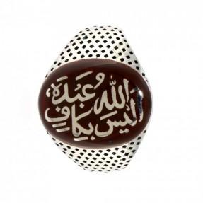 925 Sterling Silver Alaisallah Ring