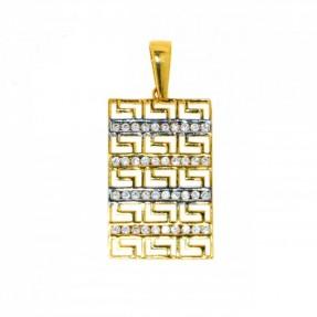 22ct Indian-Asian Gold Pendant