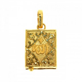 Indian-Asian Allah Muhammad Locket Pendant (Pre-Owned)