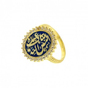925 Sterling Silver Gold Plated Alaisallah Ring