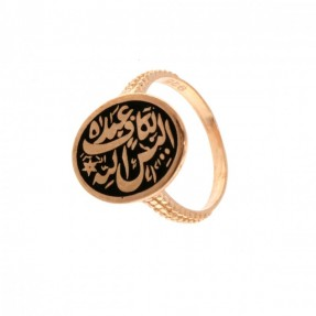 925 Sterling Silver Rose Gold Plated Alaisallah Ring