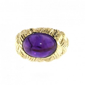 Amethyst Ring (Pre-Owned)