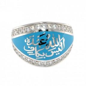 Enamel Alaisallah Ring