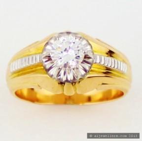18ct Gold 0.75ct Diamond Ring
