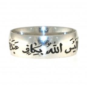 Silver Alaisallah/Mola Bas Mens Wedding Band