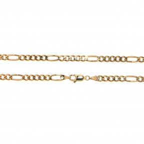English Curb Chain (Pre-Owned)