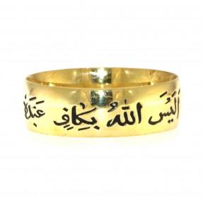 925 Sterling Silver Gold Plated Alaisallah/Mola Bas Wedding Band