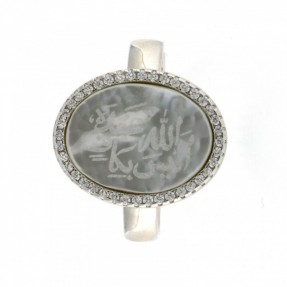 Alaisallah Mother of Pearl Oval Ring
