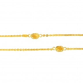 Indian/Asian Chain/Mala (Pre-Owned)
