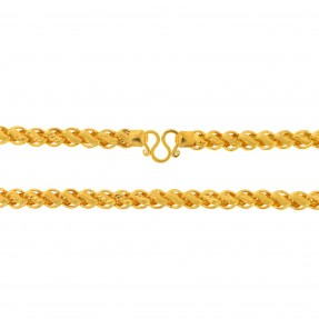 22ct Real Gold Asian/Indian/Pakistani Style Chain