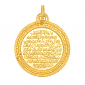 22ct Real Gold Asian/Indian/Pakistani Style Ayatul Kursi Pendant