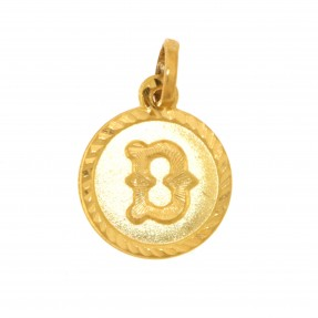 22ct Real Gold Asian/Indian/Pakistani Style 'D' Pendant