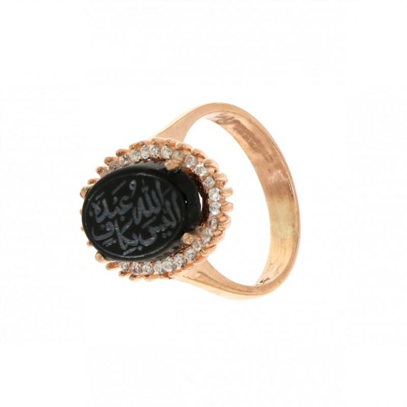 ring2_jpg_i1-1518020422.jpg